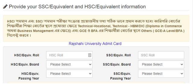 RU Admission Admit Card Download