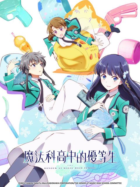 曼迪熱夏動畫祭,日本最新4大動畫登台速報!  行家看簡稱就懂!現國、魔法科、I7、FGC,保證強作來襲! Image
