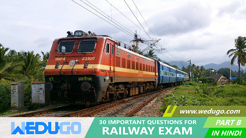 30 Important Questions for Railway Exam in Hindi Part B