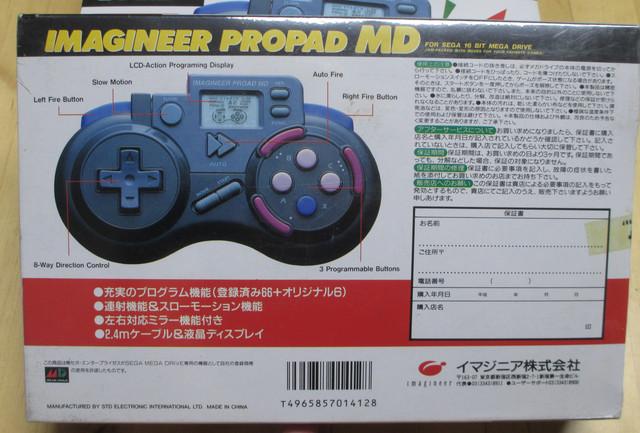 IMG-3194