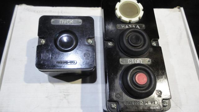 DSC02288.jpg