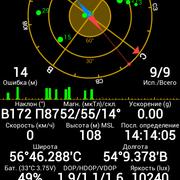 Screenshot-2013-11-01-14-14-06