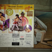 [VDS] Figurines PVC (Animés, jeux...) N-Z Saki-Zenkoku-hen-Iwato-Kasumi-17-Amakuni-Hobby-Japan-2