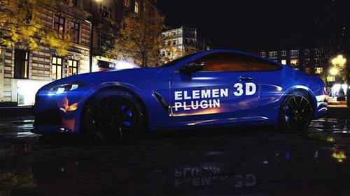 Car Reveal 29535000 - Project for After Effects (Videohive)