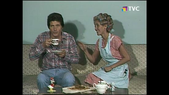hector-bonilla-1979-tvc7.png