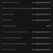 Screenshot-20170413-200317
