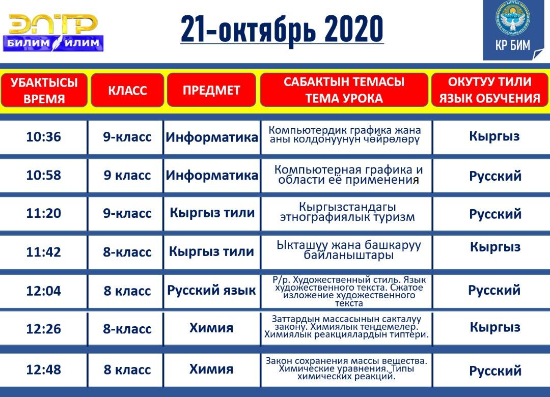 IMG-20201017-WA0016