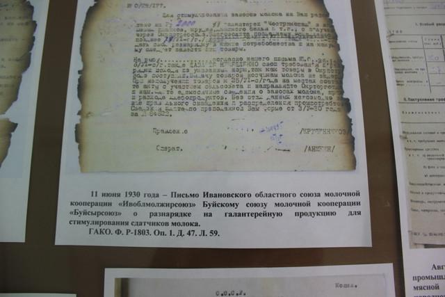 IMG 1934.jpg