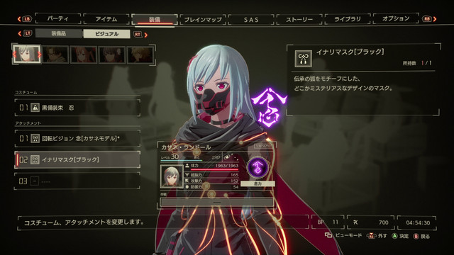 《緋紅結繫》繁體中文版體驗版將於5月21日發布  同步公開最新遊戲情報及雙主角聲優宣傳影片 16