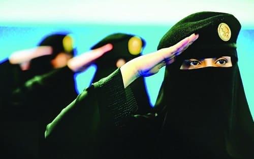 وظائف كلية الملك فهد الأمنية للنساء