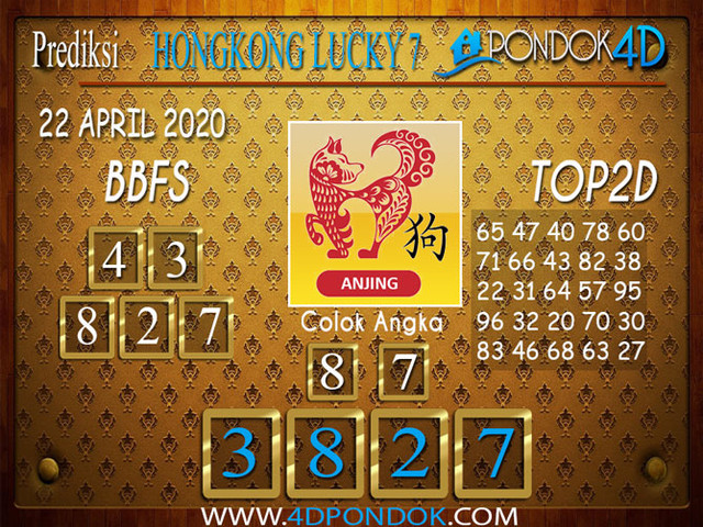 Prediksi Togel HONGKONG LUCKY 7 PONDOK4D 22 APRIL 2020