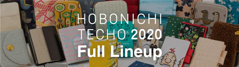 Vendita Hobonichi Techo in Europe, Italia, a Roma ed online.