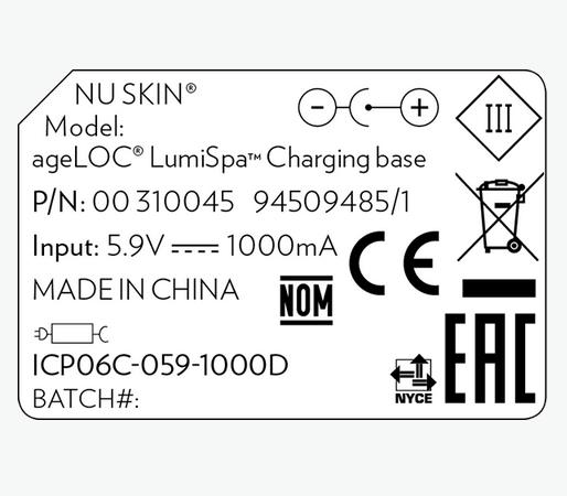 Lumispa-Charging-base-label-1