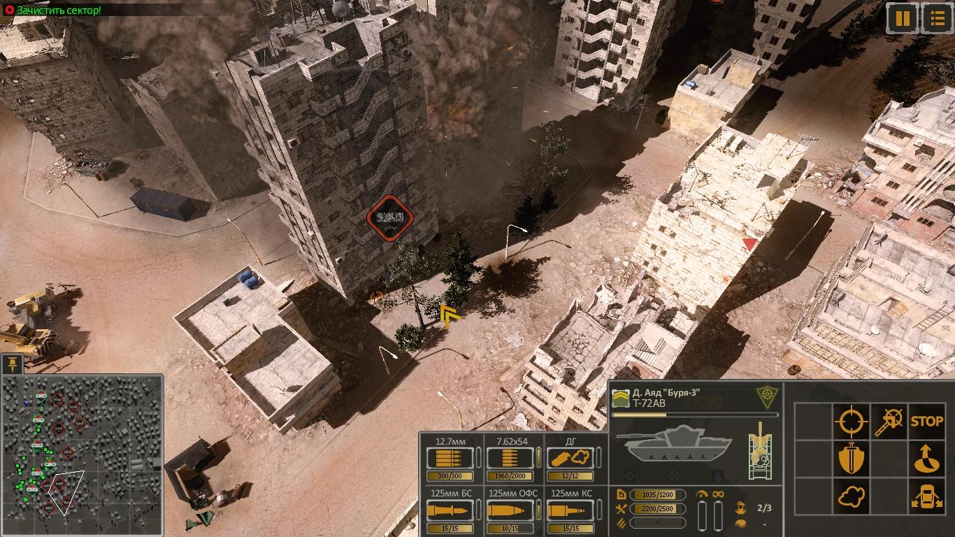 Syrian-Warfare-2021-02-19-03-35-51-237