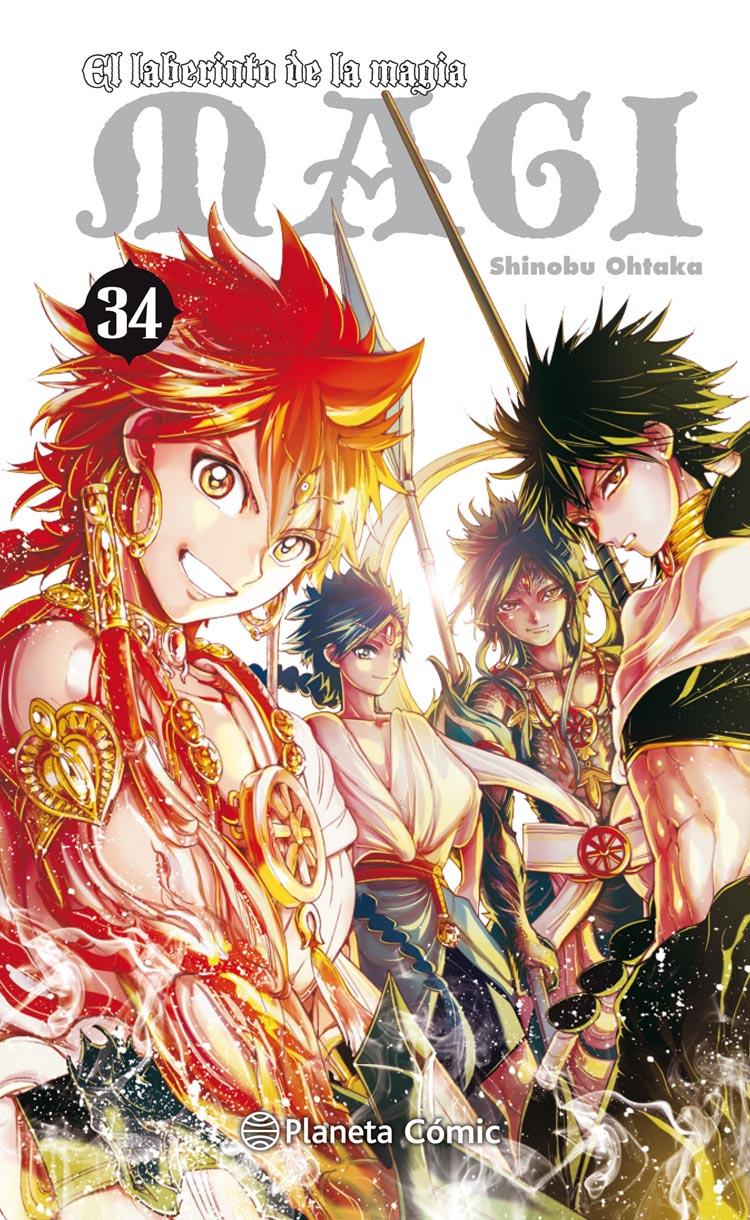 portada-magi-el-laberinto-de-la-magia-n-3437-shinobu-ohtaka-202005270957.jpg