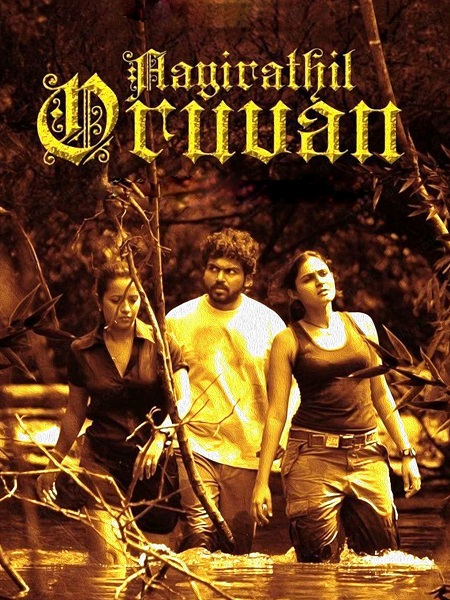 Ayirathil Oruvan (2010) UNCUT Dual Audio Hindi 480p HDRip x264 AAC 500MB ESub