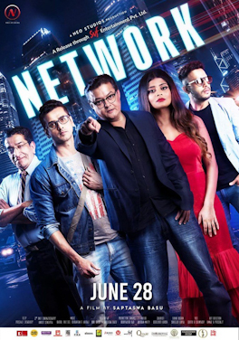 Network (2021) Bengali Movie HDRip 720p AAC
