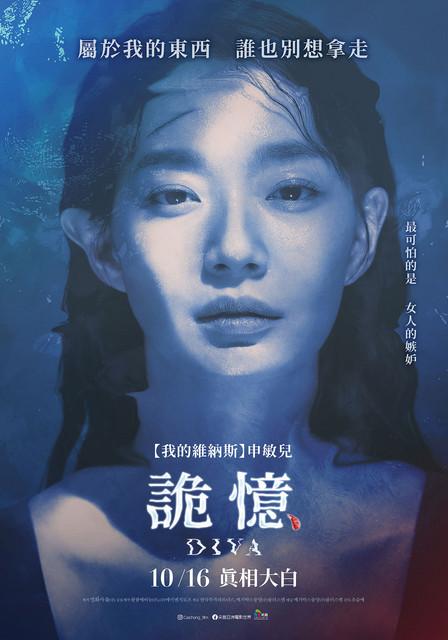 Topics tagged under 韓國電影 on 紀由屋分享坊 Image