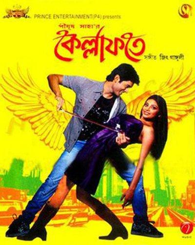 Kellafate (2010) Bengali Movie 480p HDRip 650MB Watch Online