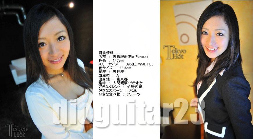 [2部]TOKYO-HOTN0490、MUD-09