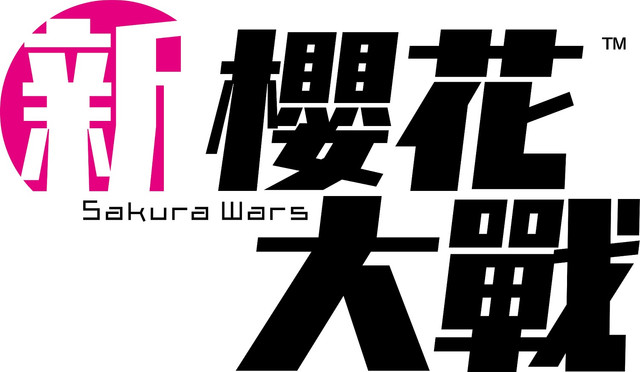 Topics tagged under sega on 紀由屋分享坊 03-sakura-logo