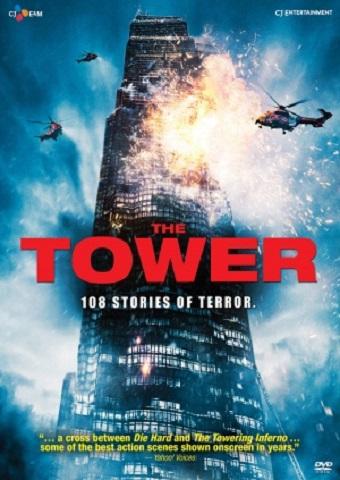 Azsiai-pokoli-torony-2012-720p-hun.jpg