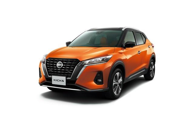 Nissan et le orange: Une histoire d'Halloween  200624-01-001-source