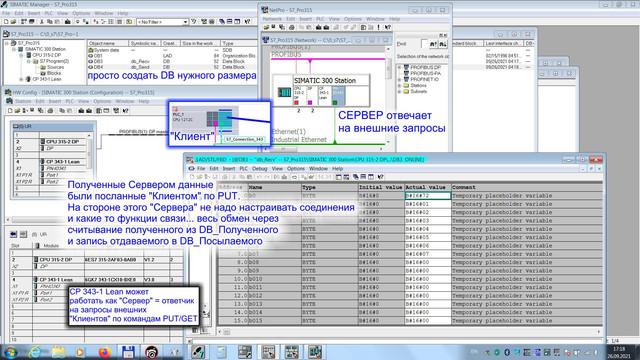 S7-CP343-Lean-connection-3.jpg