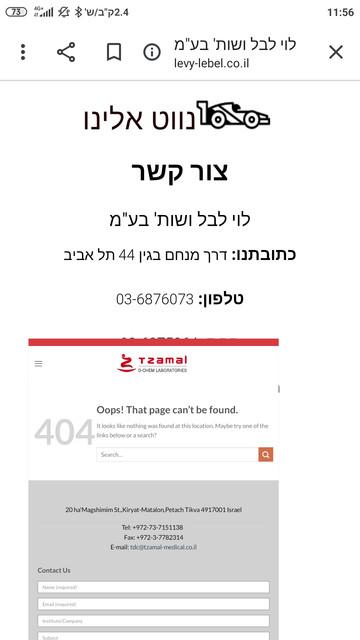 Screenshot-2020-06-30-11-56-54-799-com-android-chrome