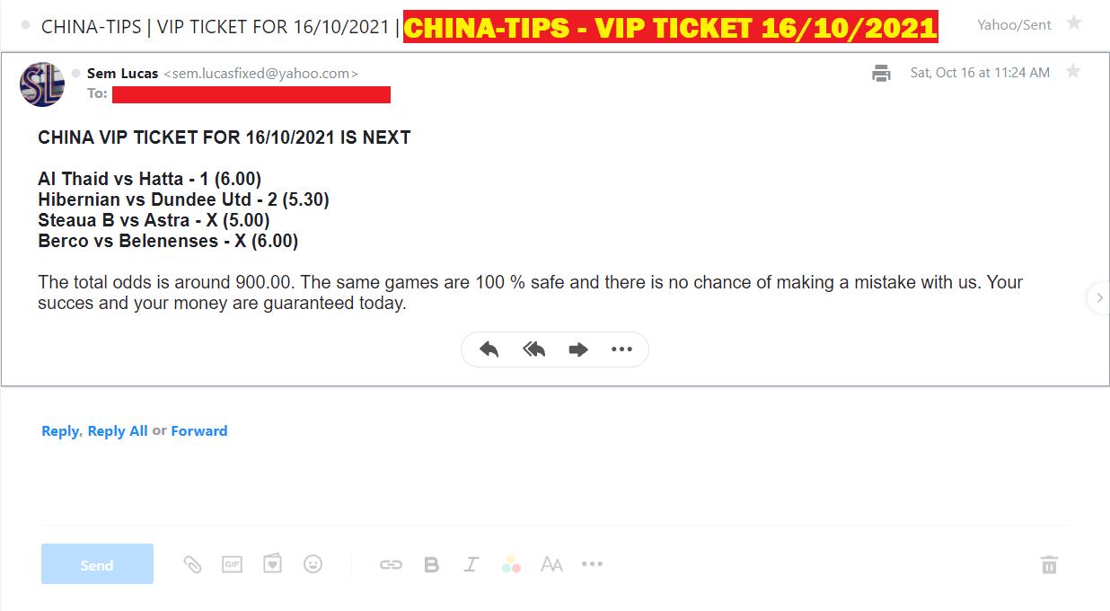 VIP TICKET CHINA FIXED MATCHES
