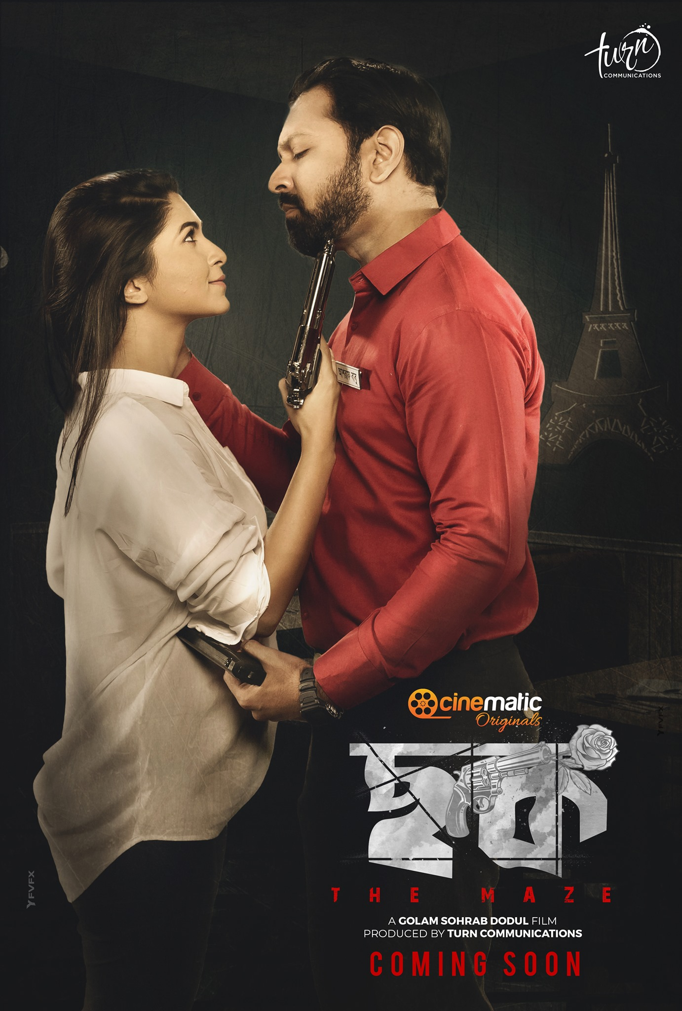 Chok (2021) Bengali Full Movie 720p HDRip 900MB Download *Exclusive*