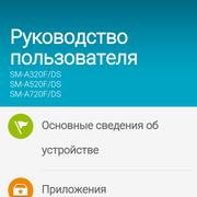 Screenshot-20170215-043322
