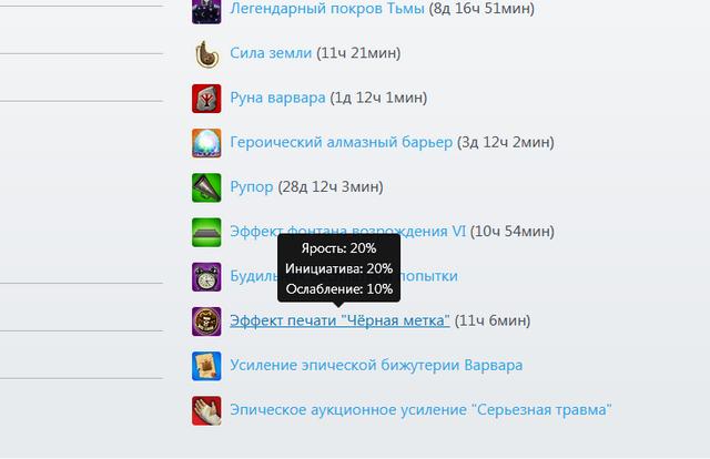 Screenshot-zz.png