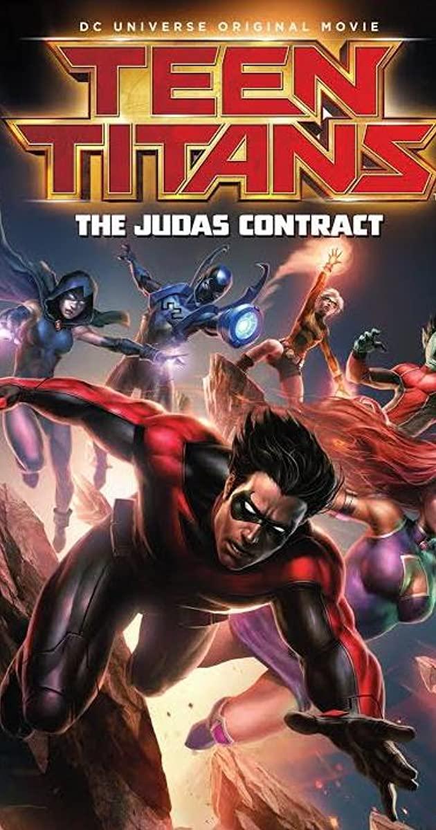 თინეიჯერი ტიტანები: იუდას კონტრაქტი / TEEN TITANS: THE JUDAS CONTRACT