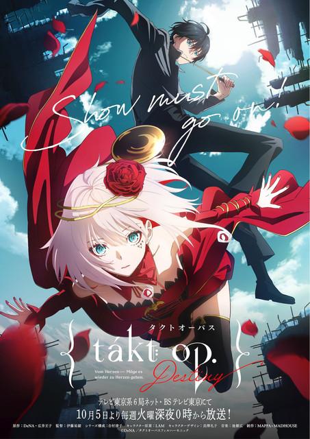 MAPPA×MADHOUSE 兩大動畫公司聯手推出10月新番『takt op.Destiny』 E44-Rb-Ye-VIAIl-AFB