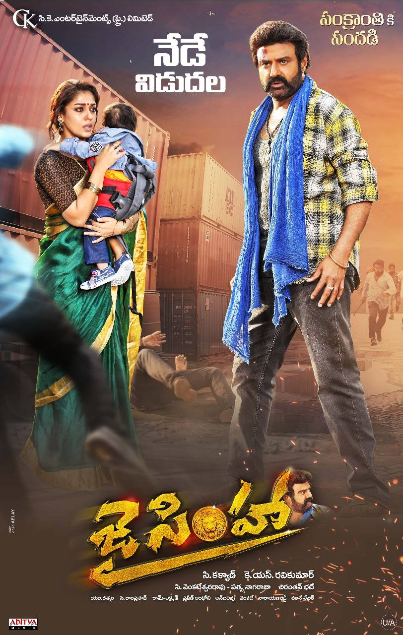 Jai Simha 2018 Hindi Dual Audio 720p UNCUT HDRip ESubs 1.2GB | 550MB Download