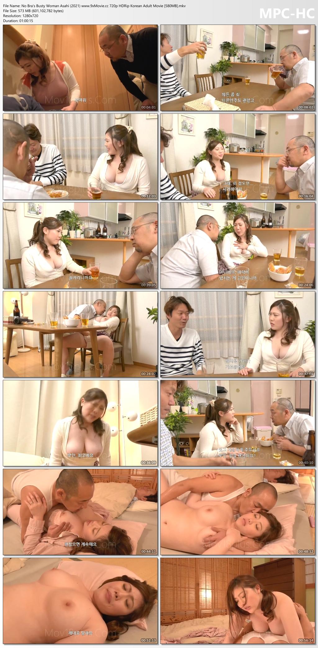 No-Bra-s-Busty-Woman-Asahi-2021-www-9x-Movie-cc-720p-HDRip-Korean-Adult-Movie-580-MB-mkv