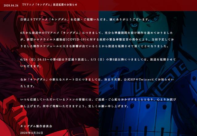 Screenshot-2020-04-27-TV