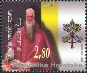 2003. year 550-GODINA-HRVATSKIH-USTANOVA-SV-JERONIMA-U-RIMU