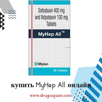 MyHep All Tablet (Софосбувир и Велпатасвир) - Дженерик Epclusa из Индии