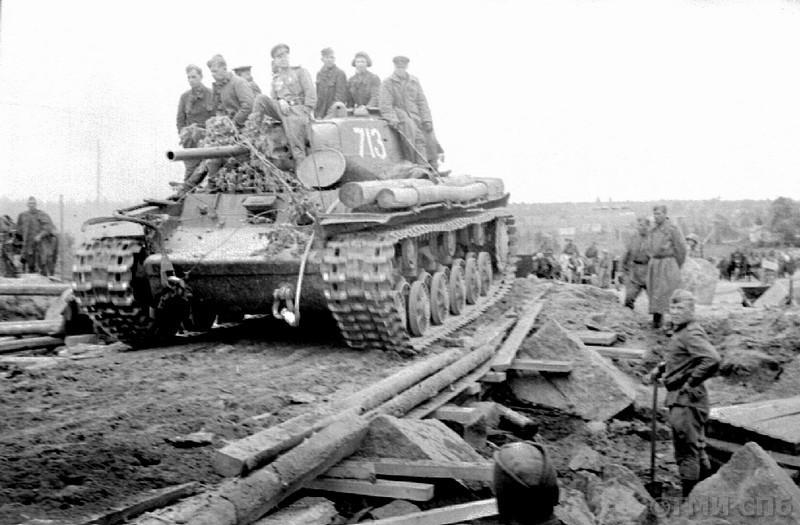 1-31-713-1944