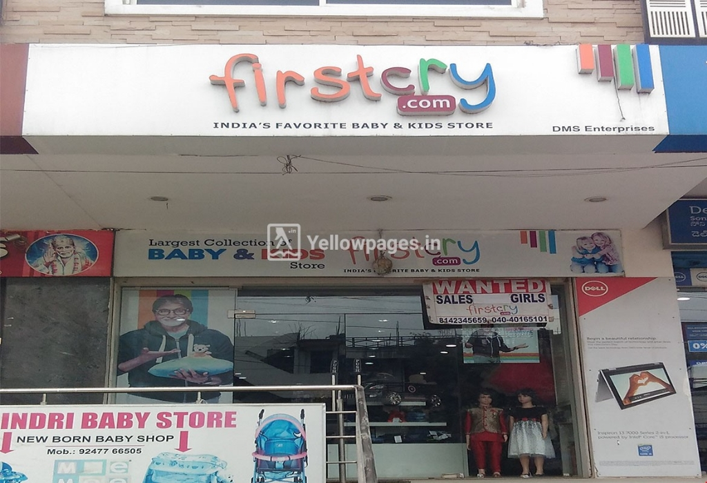 Best Baby Shops