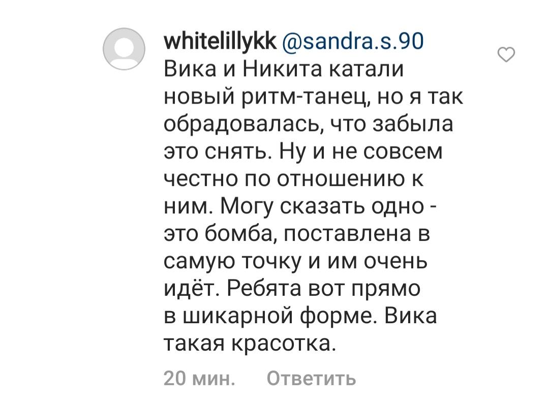 https://i.ibb.co/G5Sffjw/Screenshot-20210904-231555-Instagram.jpg