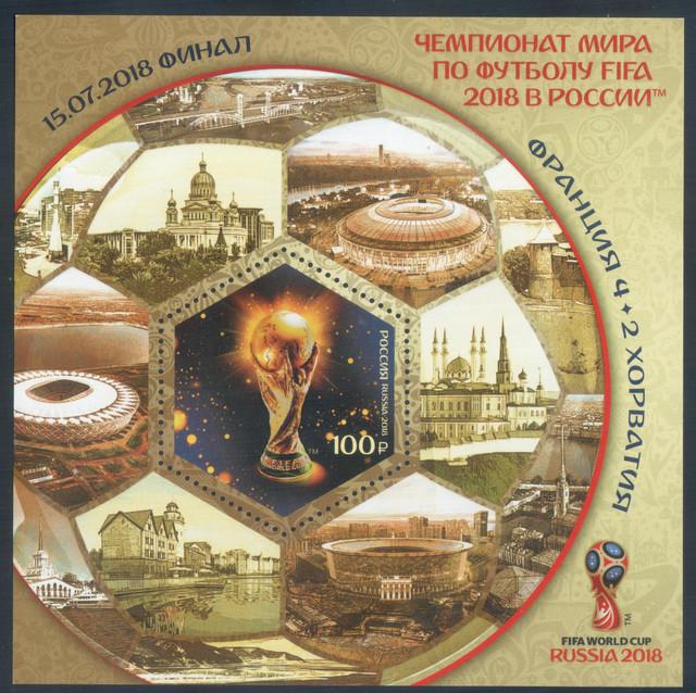 Russia-WM2018