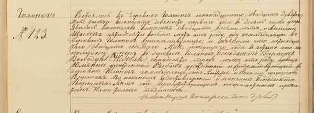 Wartak-Benedykt-1891-akt-zgonu-12-790-185-Zg-123