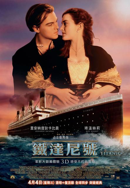 [img]https://i.ibb.co/G78xVyv/titanic2012-poster.jpg[/img]