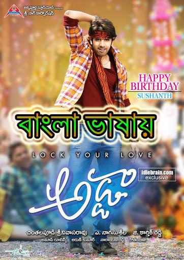 Sakthan Market 2020 Bangla Dubbed Movie 720p HDRip 700MB MKV