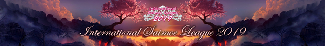 Another banner I submitted to ISML