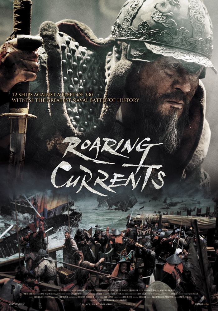 The Admiral Roaring Currents (2014) Hindi Dubbed Movie HDRip 720p AAC