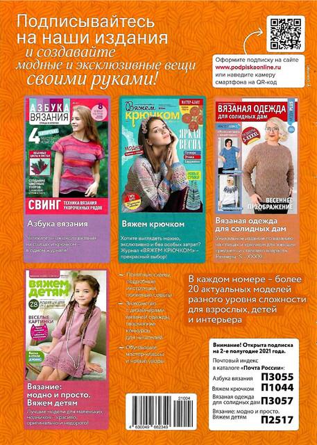 Page-00036.jpg